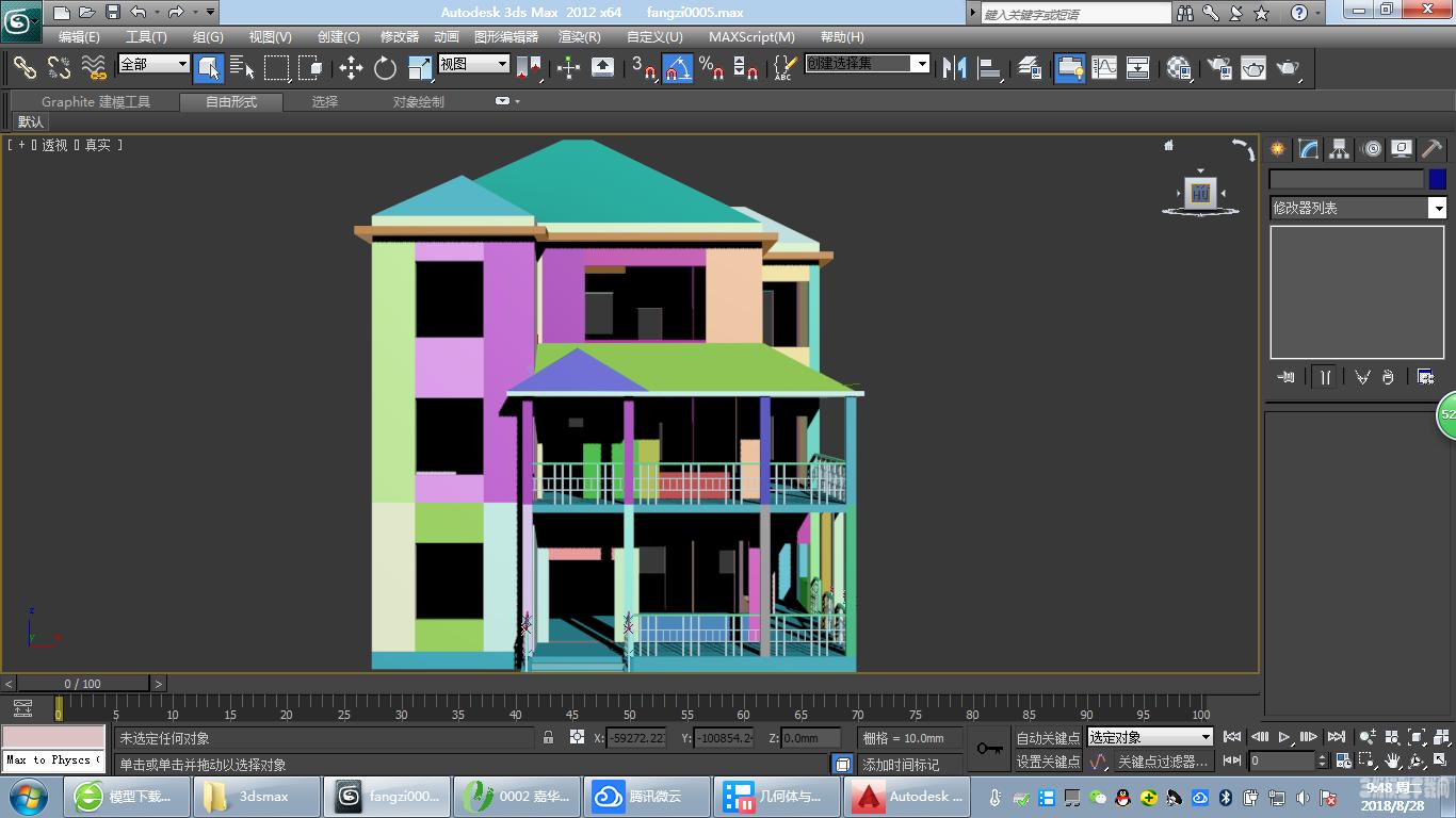 农村自建房模型0005