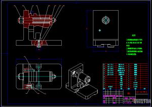 831005拨叉课程设计(CAD图纸+说明书+UG三维模型+工序卡+工艺卡)